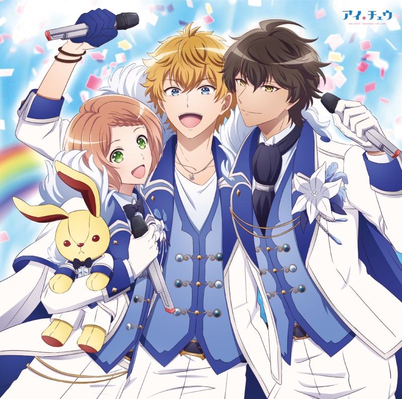 【主題歌】TV アイ★チュウ OP「Rainbow☆Harmony」/アイチュウリーダーズ 通常盤