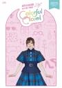 【Blu-ray】鬼頭明里/鬼頭明里 1st LIVE TOUR Colorful Closetの画像