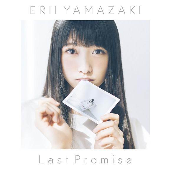 【主題歌】TV デート・ア・ライブIII ED「Last Promise」/山崎エリイ 初回限定盤