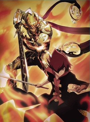 【DVD】TV 牙狼<GARO> -炎の刻印- Vol.1