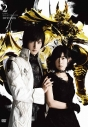 【DVD】TV 牙狼<GARO> -魔戒ノ花- DVD-BOX 2の画像