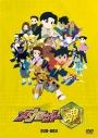 【DVD】TV メダロット 魂 DVD-BOXの画像