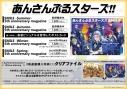 【ムック】あんさんぶるスターズ!!SMILE -Spring- 5th anniversary magazineの画像