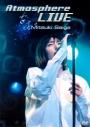 【DVD】斎賀みつき/Atmosphere Liveの画像