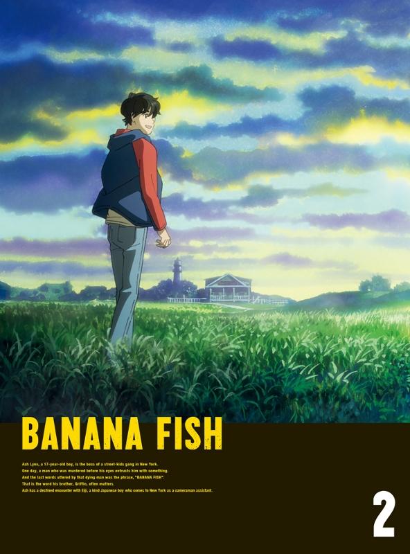 【Blu-ray】TV BANANA FISH Blu-ray Disc BOX 2 完全生産限定版