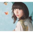 【マキシシングル】豊崎愛生/ぼくを探して 通常盤の画像