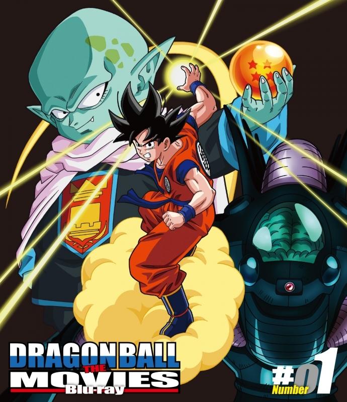 【Blu-ray】劇場版 DRAGON BALL THE MOVIES #01