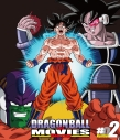 【Blu-ray】劇場版 DRAGON BALL THE MOVIES #02の画像