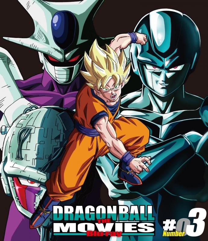 【Blu-ray】劇場版 DRAGON BALL THE MOVIES #03