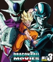 【Blu-ray】劇場版 DRAGON BALL THE MOVIES #03の画像