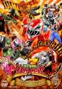 【DVD】TV スーパー戦隊シリーズ 騎士竜戦隊リュウソウジャー VOL.7の画像