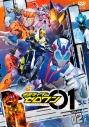 【DVD】TV 仮面ライダーゼロワン VOL.2の画像