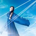 【主題歌】TV 蒼の彼方のフォーリズム OP「Contrail~軌跡~」/川田まみ 初回限定盤の画像