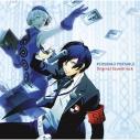 【サウンドトラック】PSP版 PERSONA-ペルソナ-3 PORTABLE オリジナル・サウンドトラックの画像