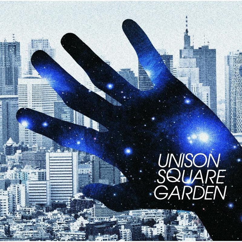 【主題歌】TV TIGER & BUNNY OP「オリオンをなぞる」/UNISON SQUARE GARDEN