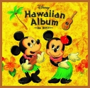 【アルバム】Disney Hawaiian Album DA BEST!の画像