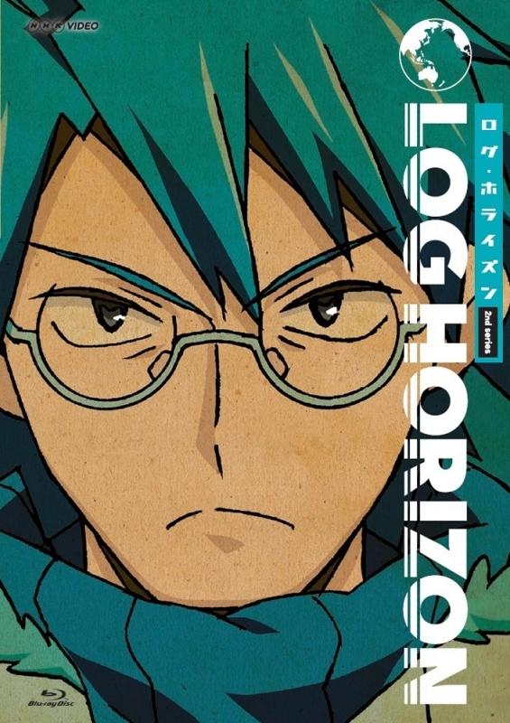【Blu-ray】TV ログ・ホライズン 第2シリーズ Blu-ray BOX コンパクトエディション