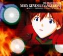 【主題歌】劇場版 新世紀エヴァンゲリオン 主題歌「魂のルフラン」/高橋洋子の画像