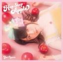 【アルバム】小倉唯/ホップ・ステップ・アップル 通常盤の画像