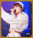 【Blu-ray】中島愛/5th Anniversary Year's Final Live メグミー・ナイト・フィーバーの画像