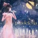 【アルバム】EXIT TUNES PRESENTS Cinderellaの画像