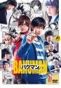 【DVD】映画 実写 バクマン。 通常版の画像