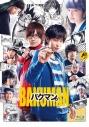 【Blu-ray】映画 実写 バクマン。 通常版の画像