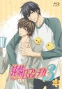 【Blu-ray】TV 純情ロマンチカ3 第5巻 初回生産限定版の画像