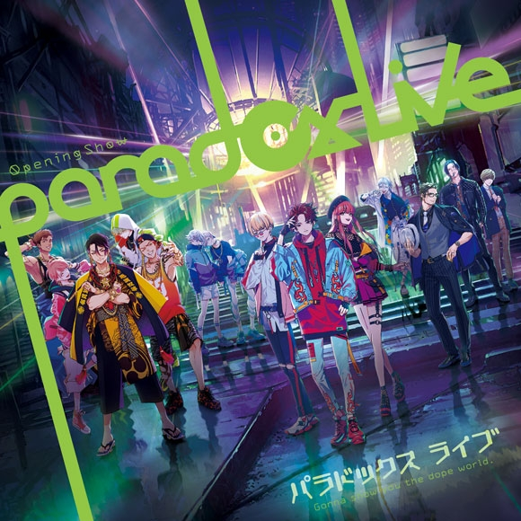 【アルバム】Paradox Live Opening Show