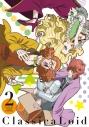 【DVD】TV クラシカロイド 2の画像