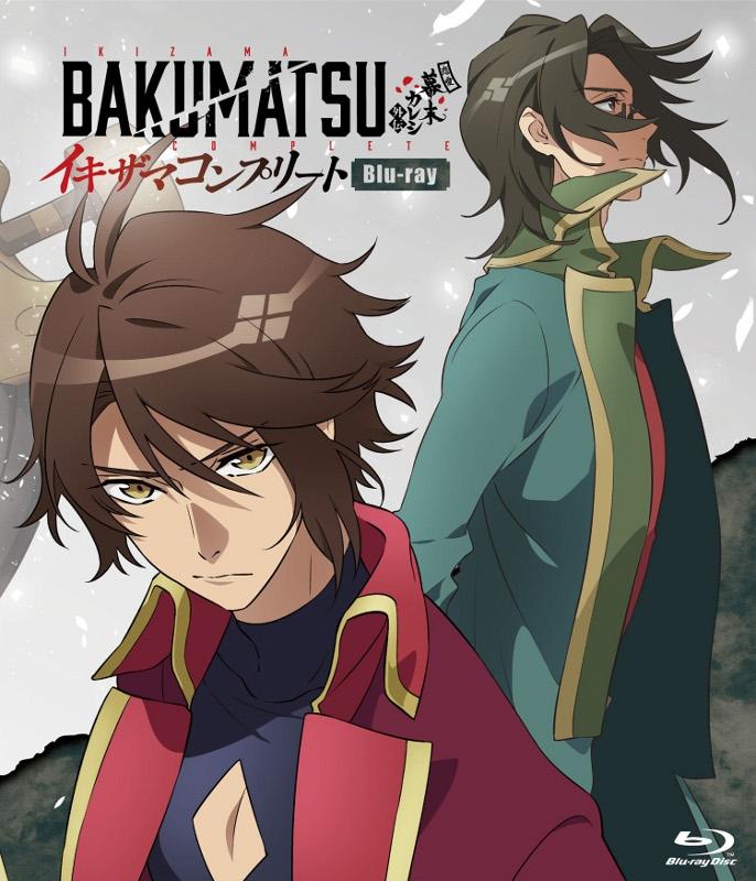 【Blu-ray】TV BAKUMATSU イキザマコンプリート