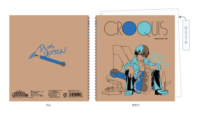 【グッズ-スケッチブック】僕のヒーローアカデミア クロッキーブック4/轟焦凍