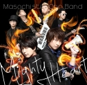 【マキシシングル】MASOCHISTIC ONO BAND/Mighty Heartの画像