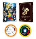 【Blu-ray】NG騎士ラムネ&40 シリーズ・コンプリートBD-BOXの画像