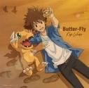 【主題歌】劇場版 デジモンアドベンチャー LAST EVOLUTION 絆 OP「Butter-Fly」/和田光司の画像