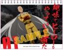 【カレンダー】ワンパンマン 名言日めくりカレンダーの画像