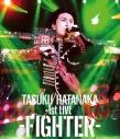 【Blu-ray】畠中祐/TASUKU HATANAKA 1st LIVE -FIGHTER-の画像