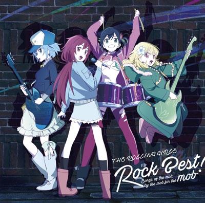 【アルバム】The Rolling Girls/ロリガ・ロック・ベスト! ~Songs of the mob,by the mob, for the mob~