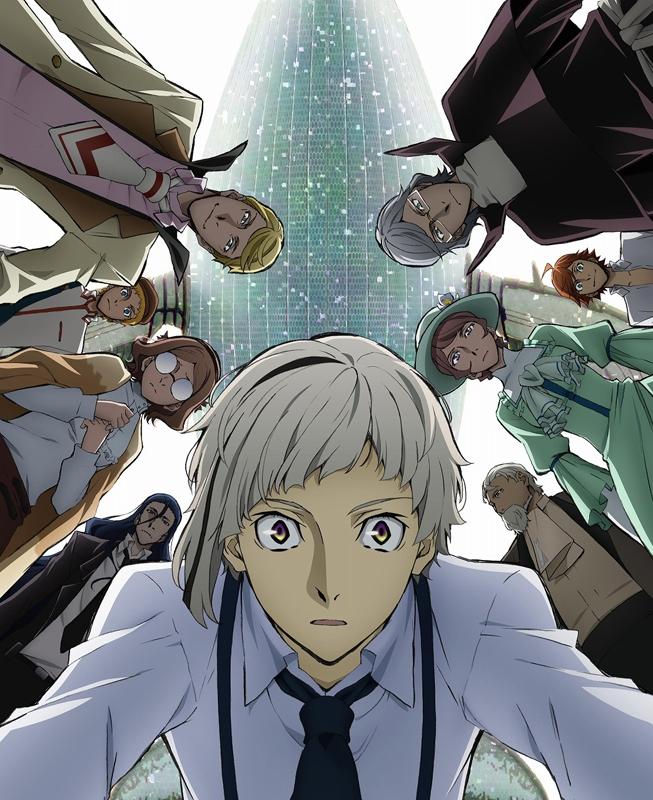 【Blu-ray】TV 文豪ストレイドッグス 第9巻 アニメイト限定版