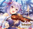 【サウンドトラック】ゲーム あいりすミスティリア! OriginalSoundTrack Vol.2の画像