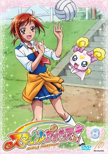 【DVD】TV スマイルプリキュア! Vol.8