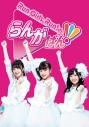 【Blu-ray】Run Girls, Run!のらんがばん!の画像