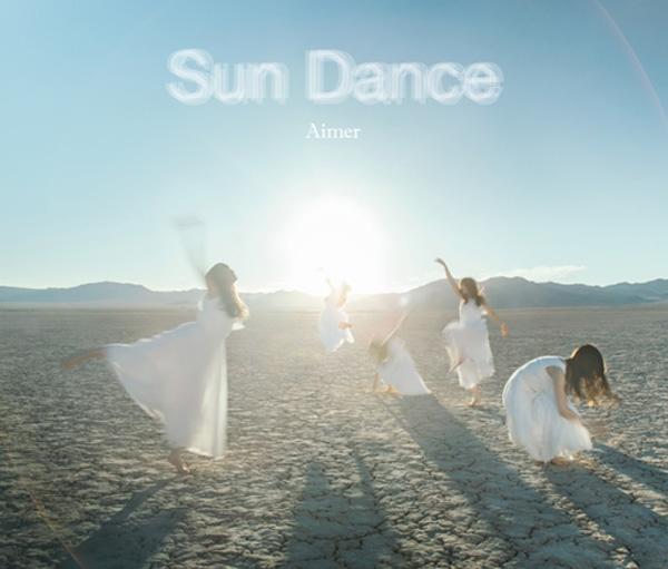 【アルバム】Aimer/Sun Dance 通常盤
