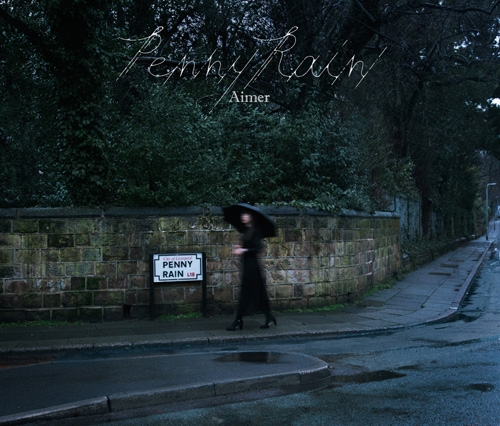 【アルバム】Aimer/Penny Rain 通常盤