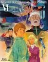【Blu-ray】OVA 機動戦士ガンダム THE ORIGIN VIの画像