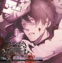 【ドラマCD】DIABOLIK LOVERS ドS吸血CD MORE,BLOOD Vol.10 レイジ (CV.小西克幸)の画像