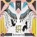 binaria/綴 通常盤