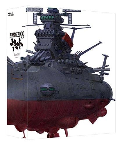 【Blu-ray】TV 宇宙戦艦ヤマト2199 Blu-ray BOX 特装限定版