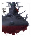 【Blu-ray】TV 宇宙戦艦ヤマト2199 Blu-ray BOX 特装限定版の画像