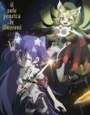 【Blu-ray】TV 幻影ヲ駆ケル太陽 6 完全生産限定版の画像